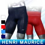 【在庫処分大特価】 【HENRI MAURICE】 レギンス ハーフ. 代金引換、配送日指定不可.