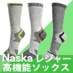 NASKA レジャーソックス. 代金引換、配送日指定不可.