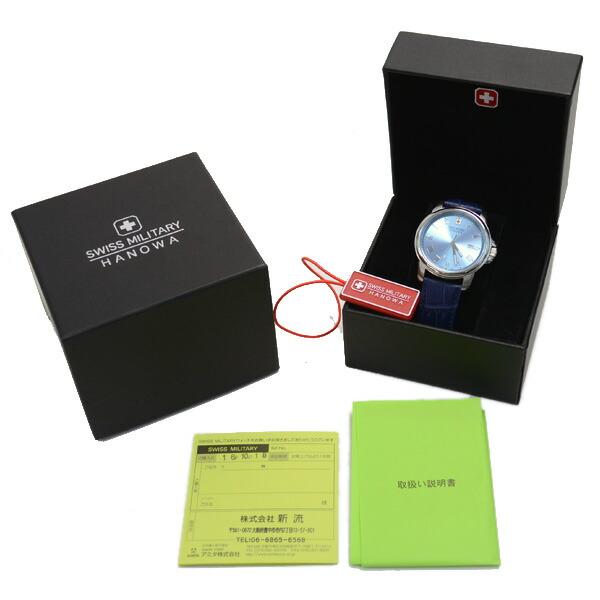 ローマン メンズ時計 スイスミリタリー