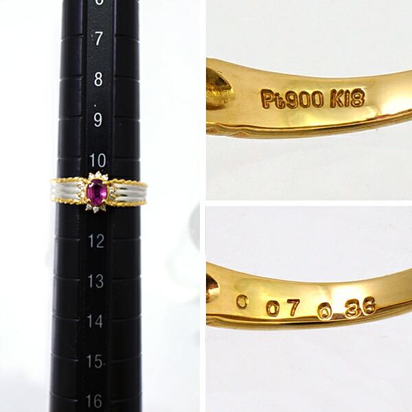 K18 Pt900 ルビー ダイヤモンド リング