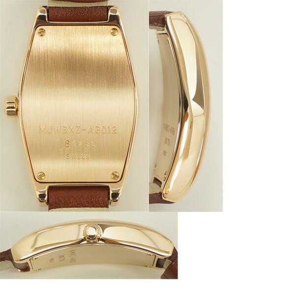 750 レディース腕時計 ダルバーニ