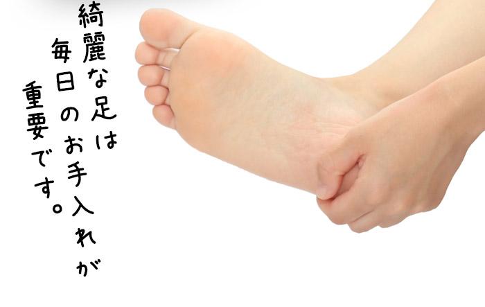 足洗いマット