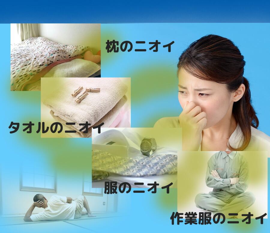 加齢臭専用洗剤 カシュトール