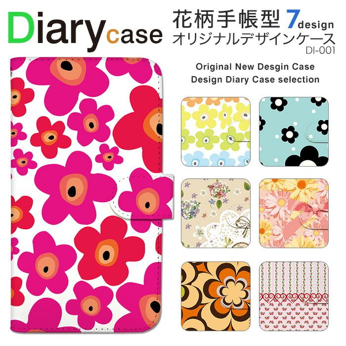 New Design Case