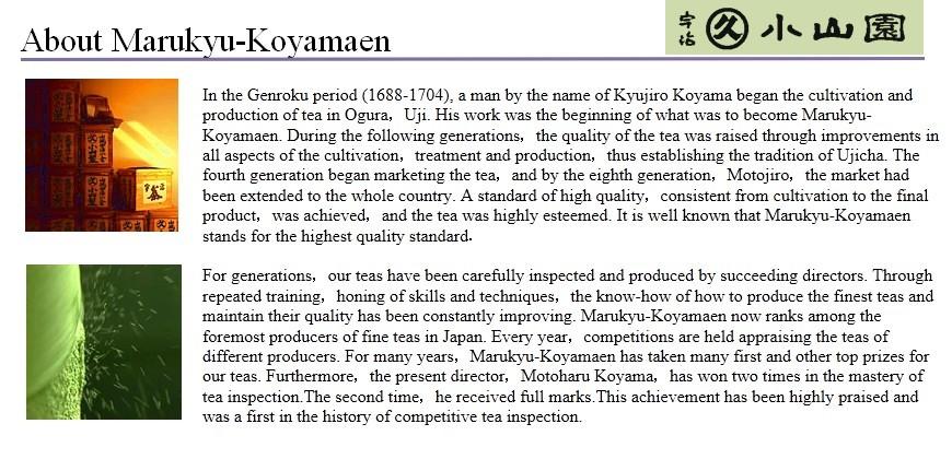 Uji tea, koyamaen