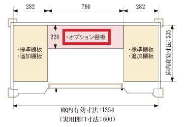 オプション棚板セット(2枚組)