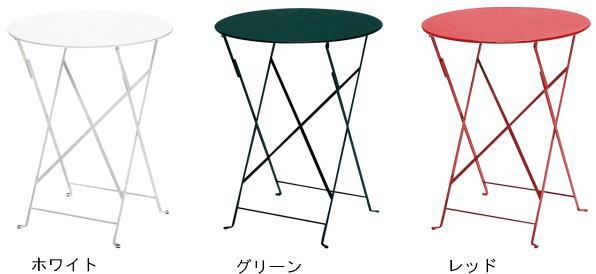 ビストロテーブル600 カラー選択