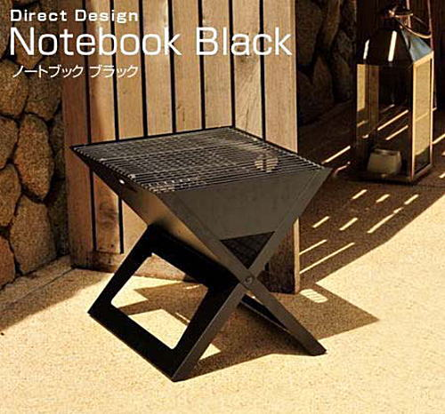 ブラックボディががポイントのノートブック ポータブルグリル