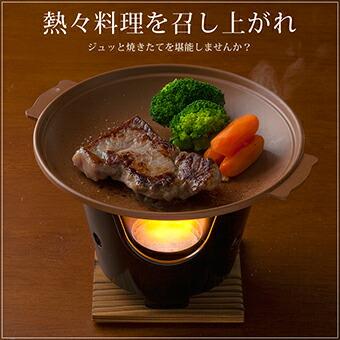 とうばん鍋