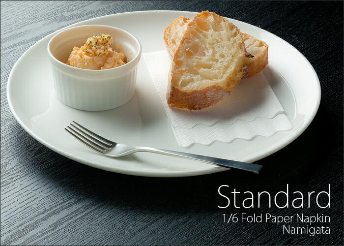 六つ折 紙ナプキン