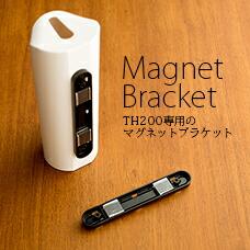 TH200用マグネットブラケット TH-10