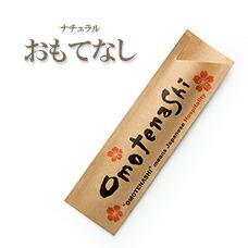 箸袋ハカマ「おもてなし」ナチュラル