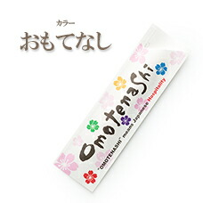 箸袋ハカマ「おもてなし」カラー