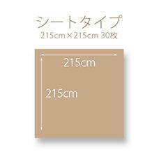 シートタイプ 215×215cm 30枚