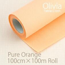 ピュアオレンジ