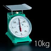 上皿自動ハカリ10kg