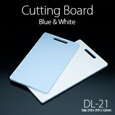 抗菌2層まな板 DL-21