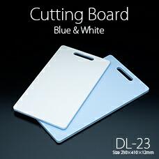 抗菌2層まな板 DL-23