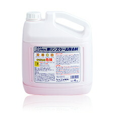 ニイタカ 無リン スケール除去剤 4kg