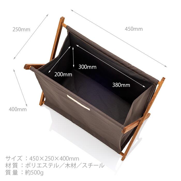 フタ付 収納バスケット 木枠製 FFV-450