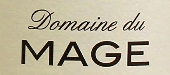 ドメーヌ・デュ・マージュ