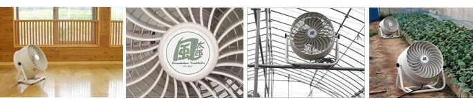 35cm循環送風機 風太郎 CV-3530(008007)