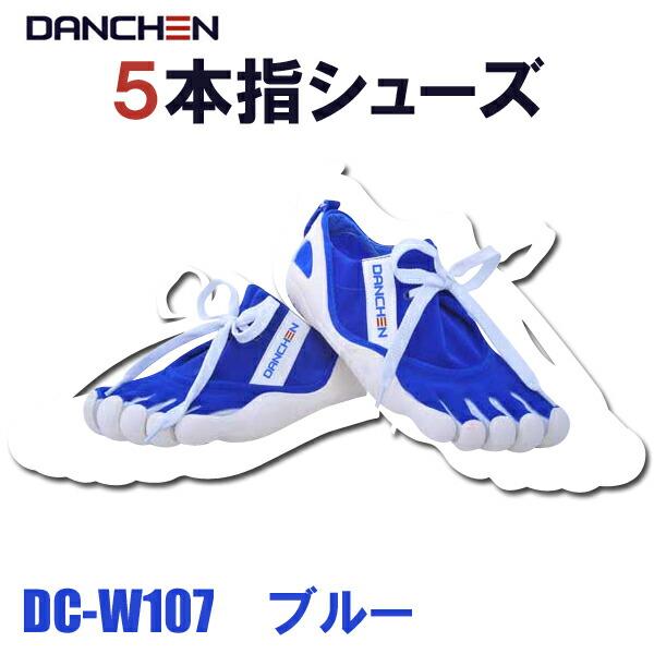 DANCHEN 5本指シューズ DC-W107 ブルー