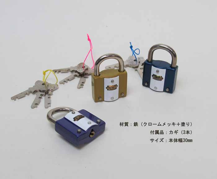FJK 南京錠30mm(No.4045)