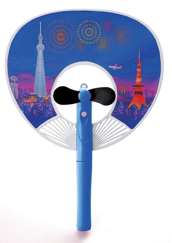 うちわ型 ミストファン FC-009