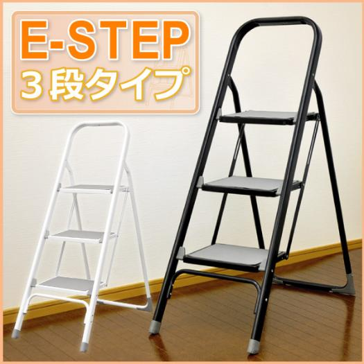 Fujix Folding Stool Three Stage Type Es 03 Rakuten
