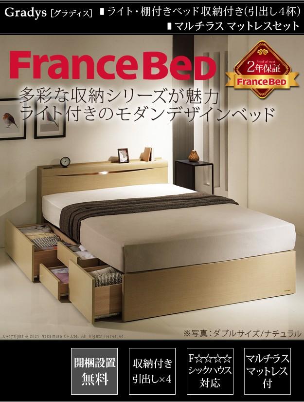 宮付き 【シェルル】 オシャレ ベット 【HL】 ベッドフレームのみ フレーム ベッド館 シングル 木製宮付きデザインベッド ベッド 【OG】 シングルベット ヘッドボード シングル マットレス対応 北欧 ウォールナット 木製ベッド