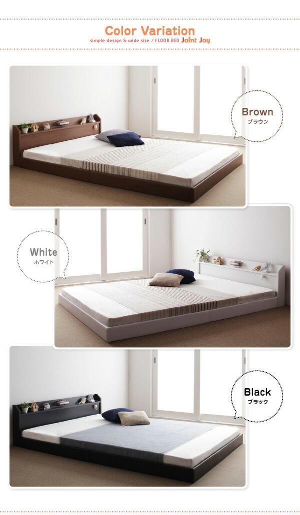 【送料無料】親子で寝られる棚・照明付き連結ベッド〔JointJoy ...