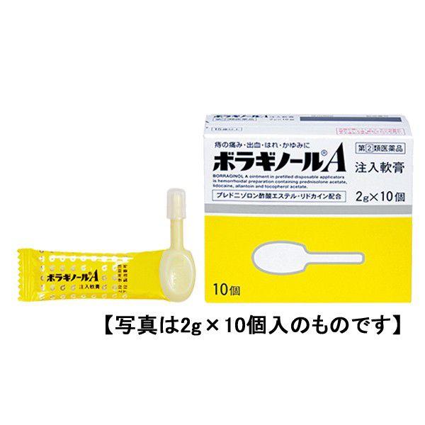 【第(2)類医薬品】 ボラギノール A注入軟膏 (2g×30個)