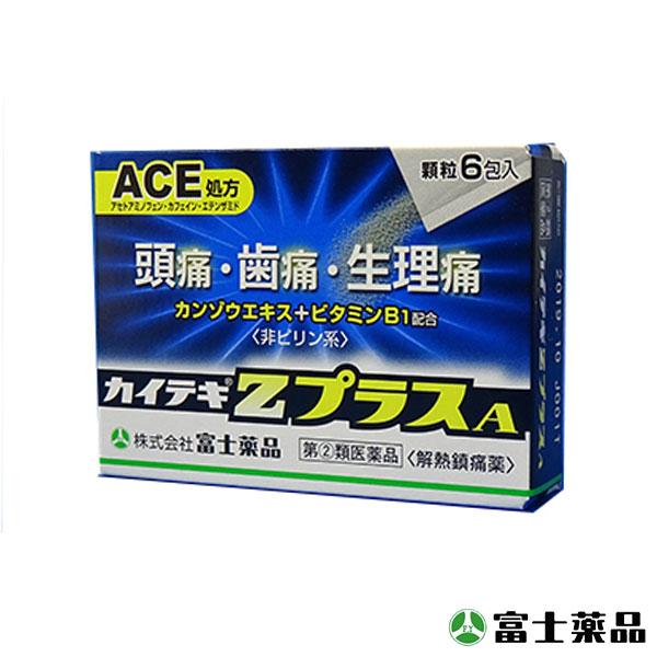 【第(2)類医薬品】 カイテキZプラスA(6包)