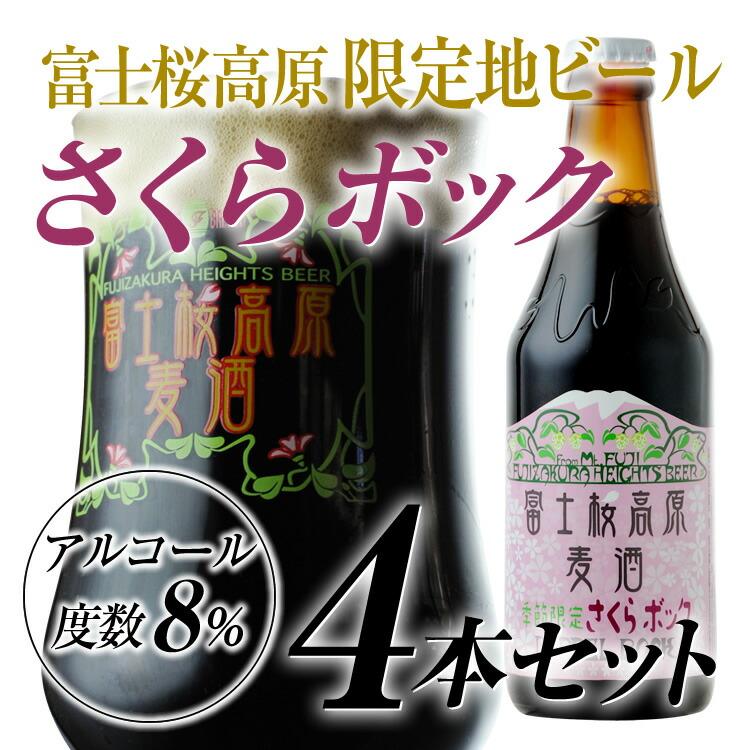 ライ麦ビール「夢幻(むげん)」