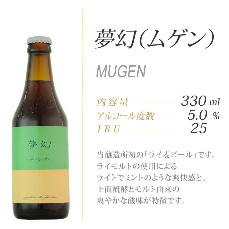 当醸造所初の「ライ麦ビール」です。ライモルトの使用によるライトでミントのような爽快感と、上面醗酵とモルト由来の爽やかな酸味が特徴です。