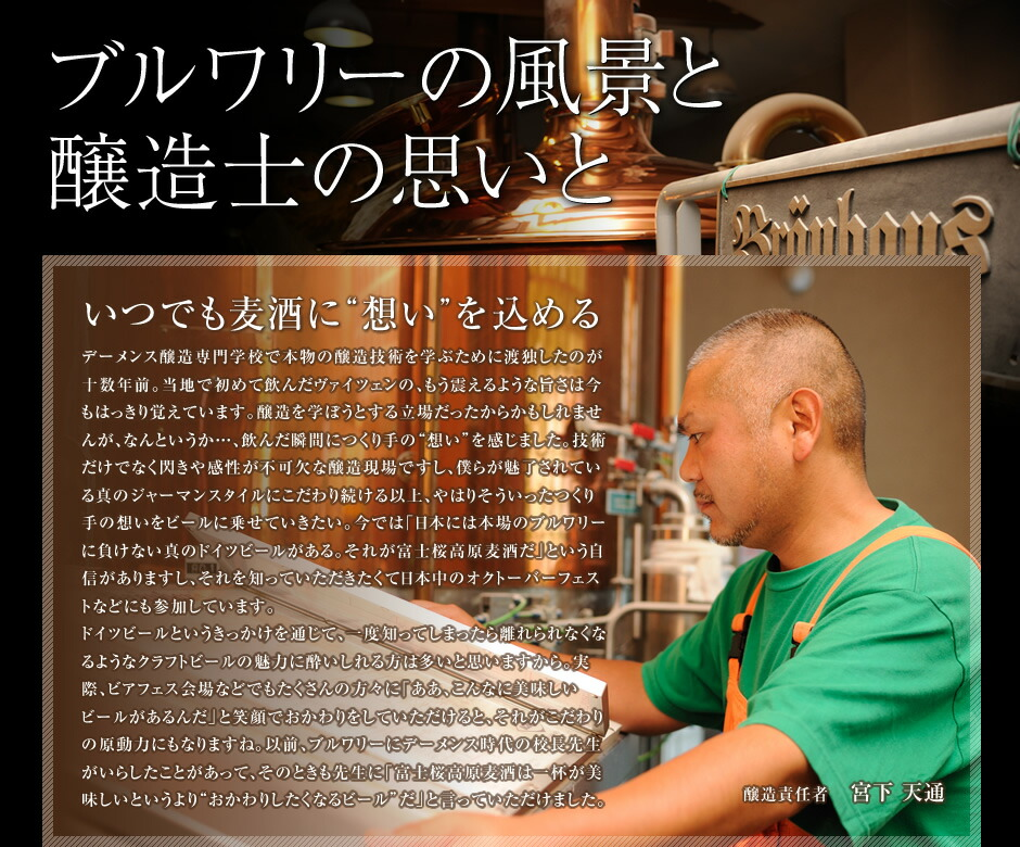 brewery01-01.jpg