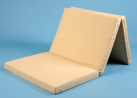 体圧分散マット敷布団・三つ折タイプ