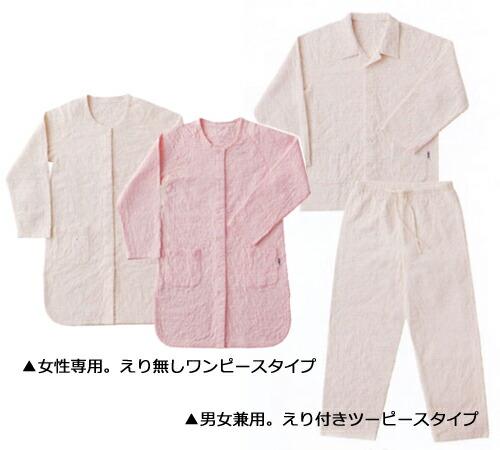 マニフレックス・ケット&シーツ パジャマ