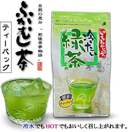 水出し緑茶 芽茶