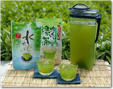 水出し緑茶・冷茶
