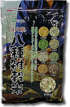 八種雑穀米