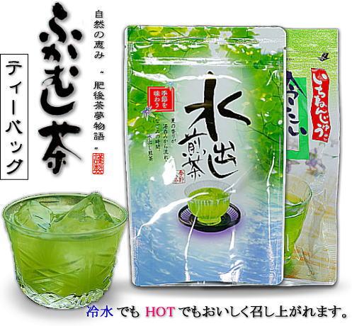 水出し緑茶 ティーパック