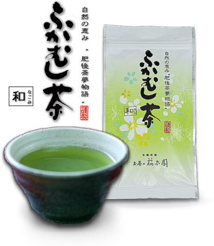 深蒸し茶 〜和〜