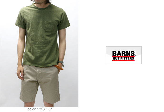 BARNS [Burns] LOOPWHEEL (loop wheel) short sleeves pocket T-shirt br-4146