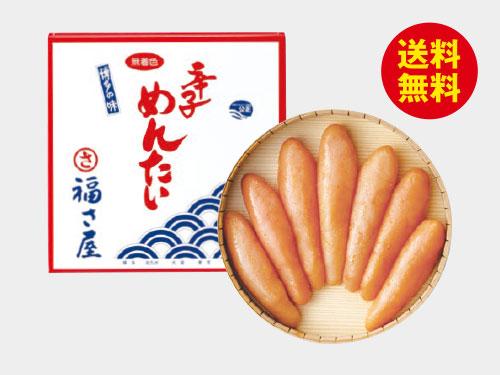 無着色辛子めんたい(450g)