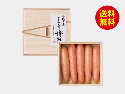 北海道原卵使用《無着色》辛子めんたい 博多(250g)