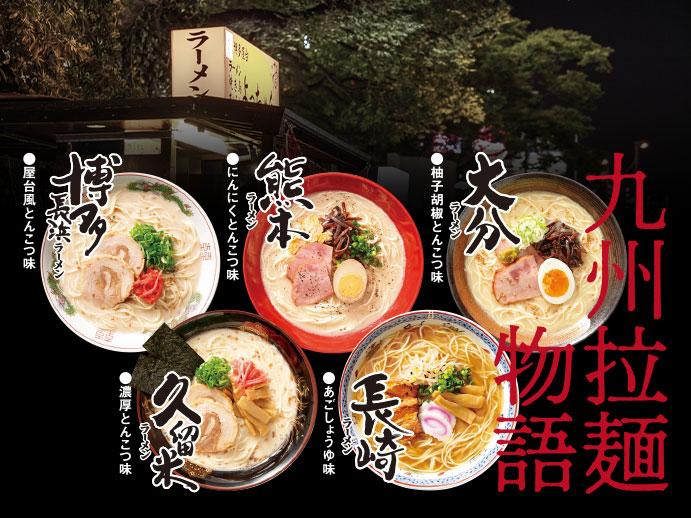 無着色おうちめんたい切子×くずれ(600g)