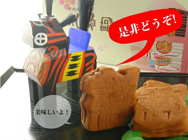 福島の老舗銘菓店が作った三春の伝統郷土『三春駒』を是非どうぞ