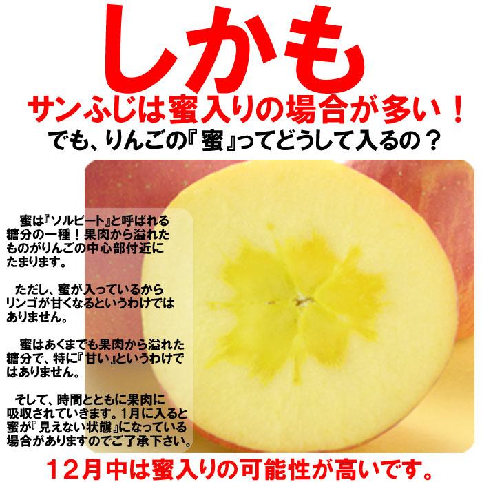 蜜入りりんごの期待大です